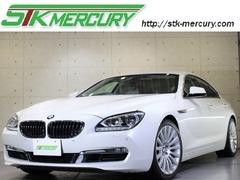 BMW 6シリーズグランクーペ の中古車 640i 東京都八王子市 188.0万円