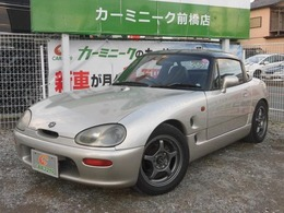 スズキ カプチーノ 660 車高調 Tベル済 追加メーター ブーコン