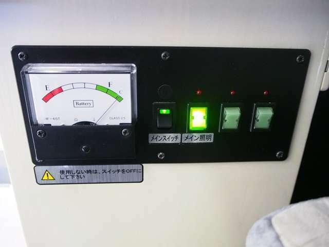 電圧計付き!サブバッテリーの残量が一目で確認出来ます!