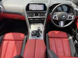BMWindividualバイカラーエクステンドレザーメリノ(フィオナレッド/ブラックレザー)