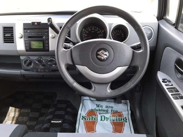 運転席からの画像です☆