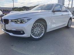BMW 3シリーズ 320i xドライブ ラグジュアリー 4WD 認定中古車地デジ 茶革ACC