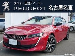 プジョー 508SW GTライン 元試乗車 正規認定中古車