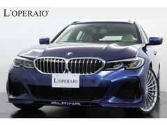 BMWアルピナ D3ツーリング の中古車 S アルラット ディーゼルターボ 4WD 東京都練馬区 1258.0万円