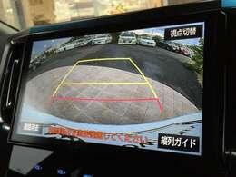 【バックカメラ】駐車が苦手な方でも映像で後方の安全確認もしっかり♪