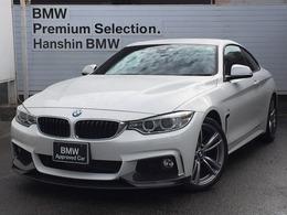 BMW 4シリーズクーペ 420i Mスポーツ ドライビングアシストOP19AW禁煙車