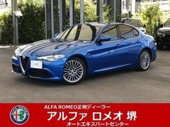 アルファ ロメオ ジュリア の中古車 ヴェローチェ 4WD 大阪府堺市西区 318.0万円