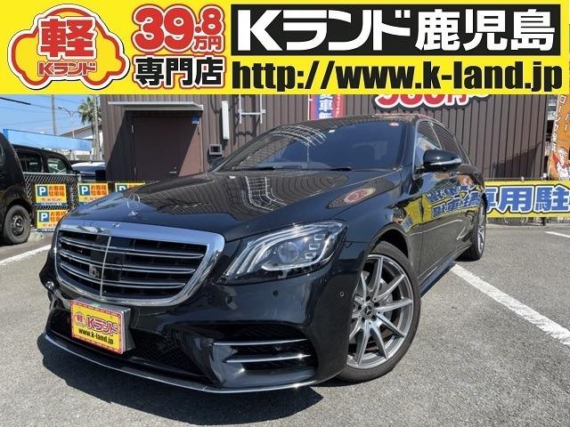 S560 e ロング AMGライン プラス