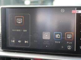 ディスプレイオーディオパッケージ【メーカーオプション89000円】が装備されています♪TVもお楽しみいただけます♪