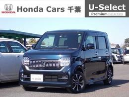ホンダ N-WGN カスタム 660 L ホンダ センシング 認定中古車 デモカー ドラレコ ナビ