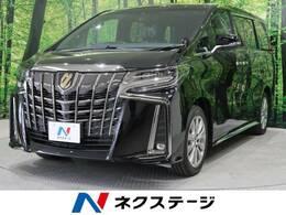 トヨタ アルファード 2.5 S タイプゴールドII 登録済未使用車 ムーンルーフ 両側電動ドア
