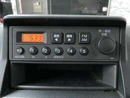 ラジオを掛けることができるのでより運転が楽しくなりますね!