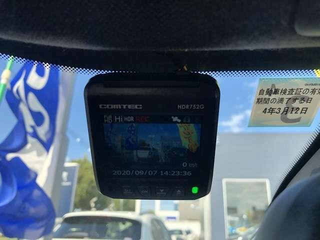 ドライブレコーダー装備!