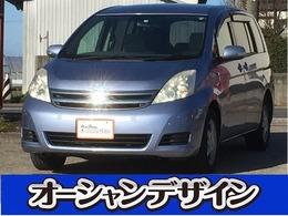 トヨタ アイシス 2.0 L 検2年 HDDナビ ワンセグ