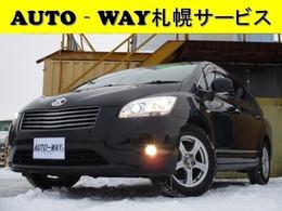 トヨタ マークXジオ 2.4 240G 4WD メモリーナビ地デジTV・BカメラエンスタHID