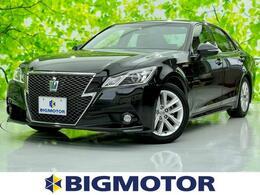 トヨタ クラウンアスリート ハイブリッド 2.5 S HDDナビ/LEDヘッドライト/EBD付ABS/TV