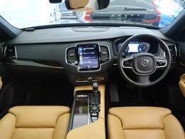2018年モデル XC90特別仕様車ノルディックエディションがご入庫致しました!ノルディックエディション限定のホイールやウッドパネルがついております。