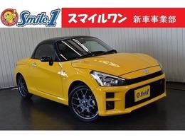 ダイハツ コペン GR スポーツ 660 新車/装備10点付 7型ナビ ドラレコ