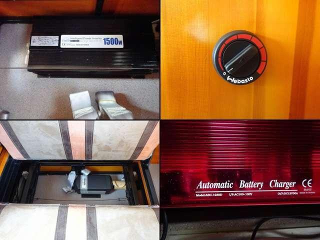 サブBT 1500Wインバーター 走行充電 外部電源・充電
