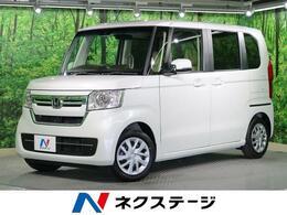 ホンダ N-BOX 660 L ホンダセンシング 届出済未使用車