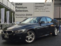 BMW 3シリーズ 320d Mスポーツ ACC純正ナビ衝突ブレーキBカメラ電動シート