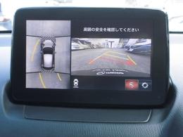 駐車支援に便利な360°モニターが装備されてます。