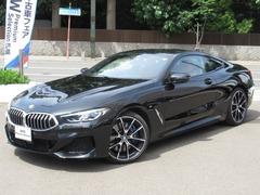 BMW 8シリーズ の中古車 840d xドライブ Mスポーツ ディーゼルターボ 4WD 北海道札幌市中央区 988.0万円