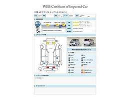 第三者評価機関「AIS社」の車両検査済み!総合評価5点(評価点はAISによるS~Rの評価で令和2年11月現在のものです)☆お問合せ番号は40100065です♪