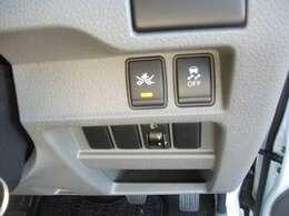 エマージェンシーブレーキが装備していますので安全です