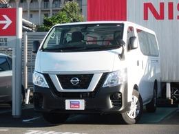 日産 NV350キャラバン 2.0 DX ロングボディ 弊社試乗車