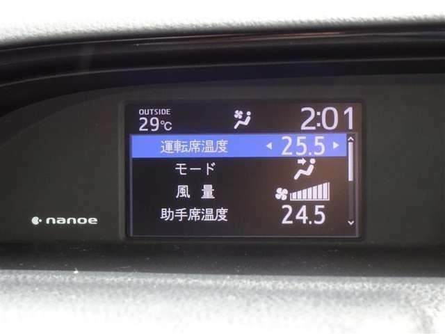 左右独立で温度コントロール出来るフロントオートエアコンです♪0.5度刻みで温度設定ができるので、運転席・助手席どちらも我慢せず快適な温度で過ごせます。