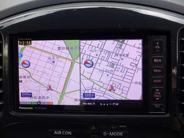見やすく使いやすい、パナソニック製のHDDナビゲーション装備
