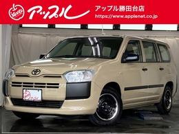 トヨタ プロボックスバン 1.3 DX コンフォート /全塗装/社外ナビ/Bモニタ-/