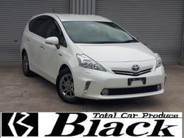 トヨタ プリウスα 1.8 G チューン ブラック 純正ナビ・フルセグTV・バックカメラ・