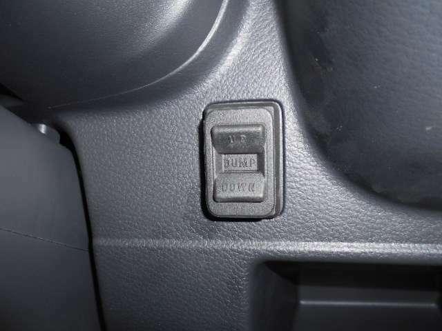 車内リフトダンプスイッチ