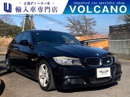 BMW 3シリーズ 320i Mスポーツパッケージ 純正NAV/D/N席Pシート/オートライト