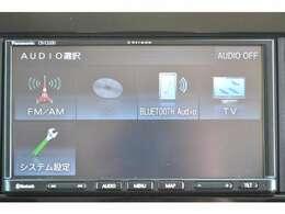 FM/AMラジオ・CDオーディオ・bluetoothオーディオ・ワンセグテレビ対応