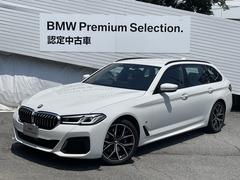 BMW 5シリーズツーリング の中古車 530i Mスポーツ 大阪府箕面市 712.0万円