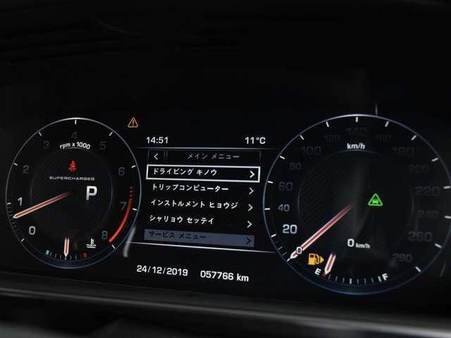 ■4基のリフト備えたファクトリー。整備から車検、点検、カスタマイズまで、お客様のあらゆるニーズの応えられる認証工場にて、ご成約を頂いた車両を整備致します。http://www.autospec.co.jp/company/factory.php