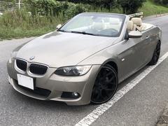 BMW 3シリーズカブリオレ の中古車 335i Mスポーツパッケージ 千葉県柏市 178.0万円