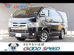 トヨタ ハイエースバン 2.0 スーパーGL ダークプライム ロングボディ 両側電動 セーフティセンス SDナビ
