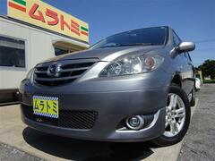 マツダ MPV の中古車 2.3 エアロリミックス 4WD 神奈川県相模原市緑区 9.9万円