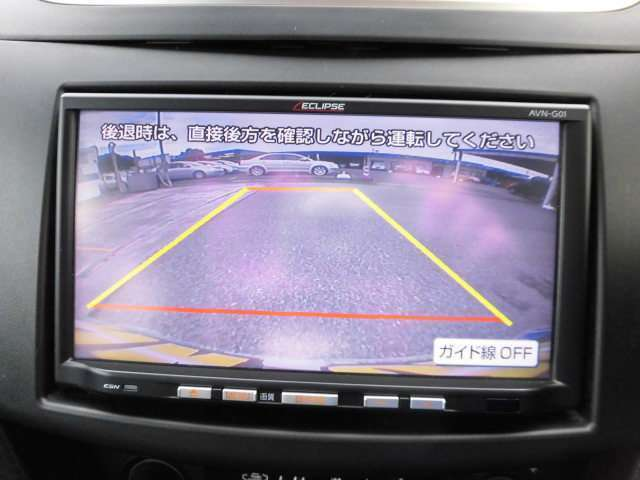 バックガイドモニター付です!バックをする際に後方の様子をモニターに表示してくれます。運転席にいながら、後方が確認できるので、バック駐車がスムーズに行えます。