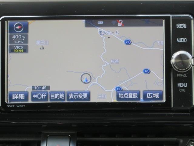 ナビゲーション付きなので、初めての道もラクラク!目的地設定も簡単!NSZT-W66T