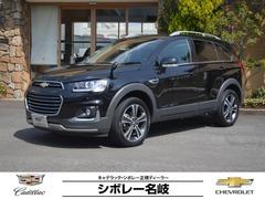 シボレー キャプティバ の中古車 2.4 4WD 愛知県清須市 238.0万円