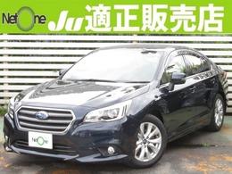 スバル レガシィB4 2.5 4WD Ver3外ナビ地デジ本革ヒータースマートキ-