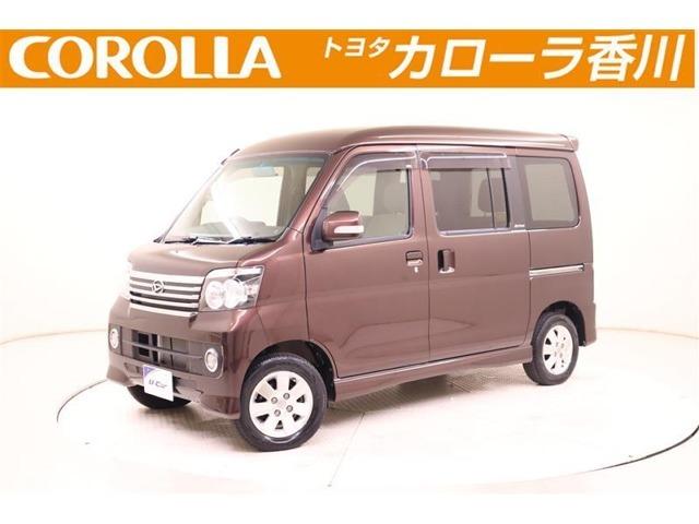 高品質U-Car で選ぶならやっぱりトヨタですね!