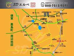 健軍、嘉島町、からSDエルベまでの周辺地図です。当店のおおまかな場所をご確認ください。