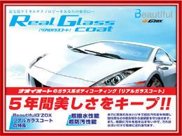 ☆御希望の方は15000円でルームクリーニングを承ります!
