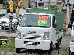 スズキ キャリイ 660 KCエアコン・パワステ 3方開